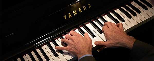 بهترین نوازنده های پیانو یاماها
